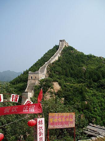 Grande Muraille de Huanghua